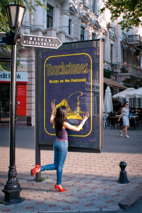 PhotoFunia Touchstones